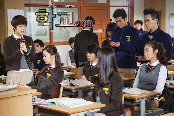 School 2013-School 5_003
