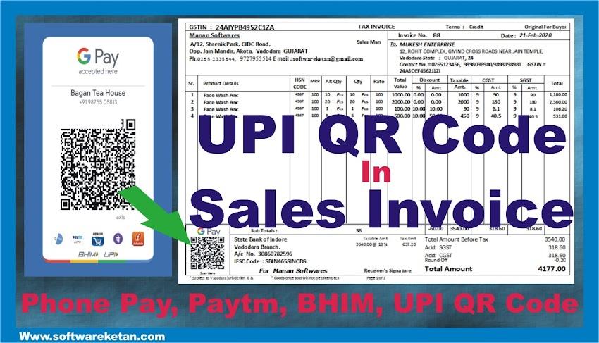 QR Code Print on Sales Invoice   G Pay   Phone Pe   Paytm   Amazon Pay