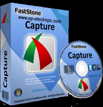 faststone capture portable 8.4