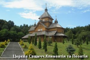Климентіївсько-Леонтіївська церква в монастирі