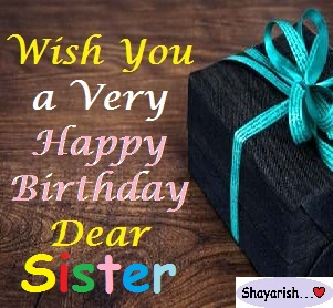 Outstanding Birthday Wishes For Sister Birthday Status For Sister Message Personalised Birthday Cards Beptaeletsinfo