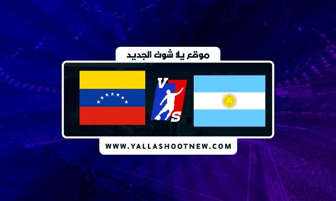نتيجة مباراة الارجنتين وفنزويلا اليوم في تصفيات كأس العالم أمريكا الجنوبية