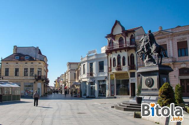 Magnolia Square Bitola