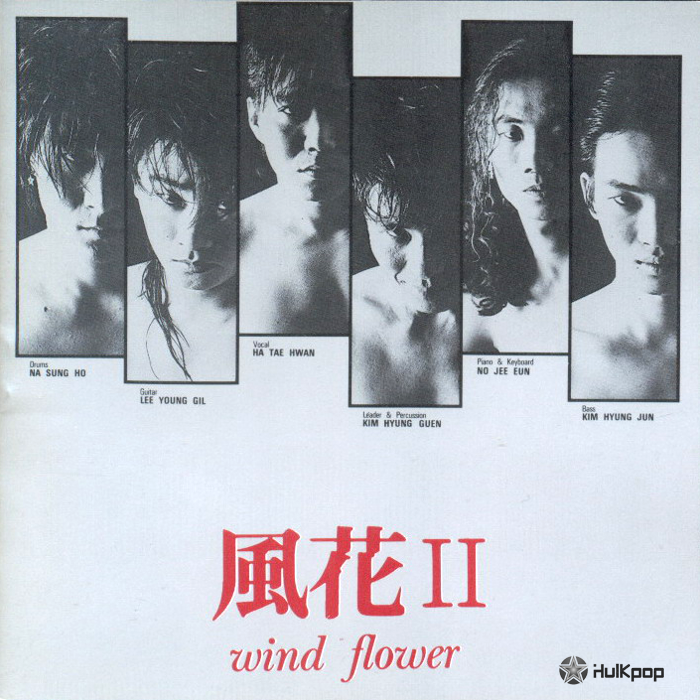 Wind Flover – Vol.2 風花 II (FLAC)
