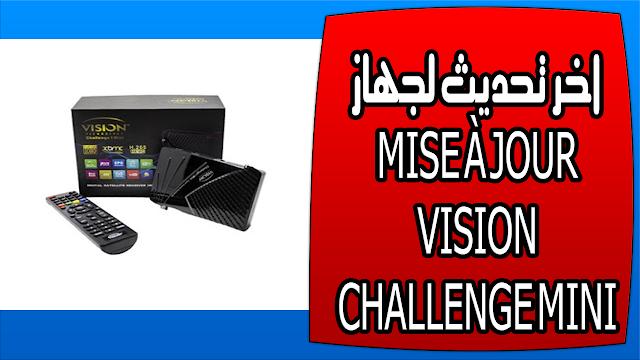 اخر تحديث لجهاز MISE À JOUR VISION CHALLENGE MINI