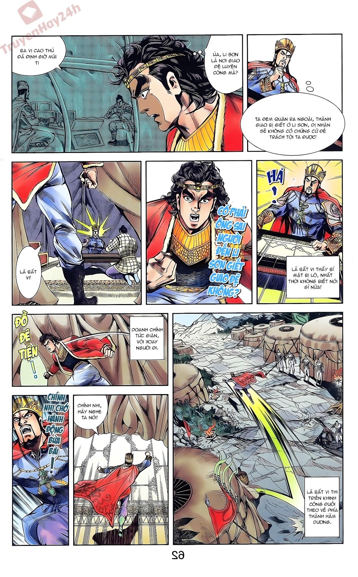 Tần Vương Doanh Chính chapter 44 trang 14