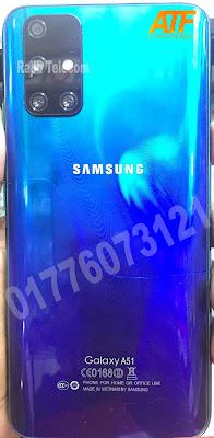 Samsung Clone A51 Flash File