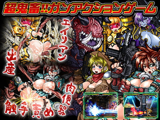 [H-GAME] Galaxy Gunners JP