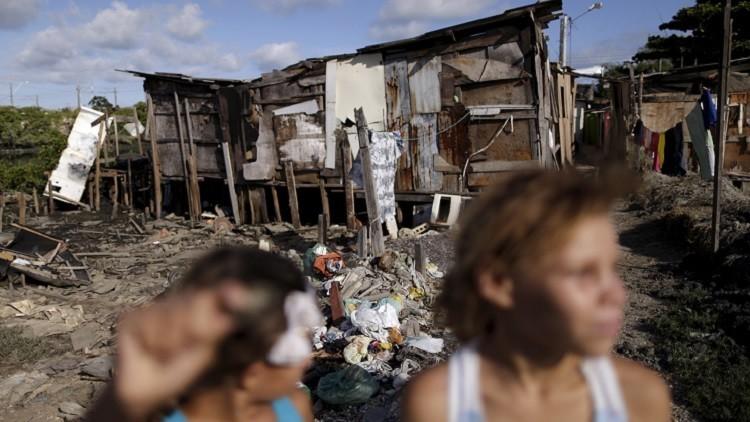 La calculadora de la desigualdad en América Latina