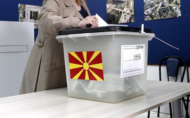 Έκλεισαν οι κάλπες στα Σκόπια - Ξεπέρασε το 40% η συμμετοχή