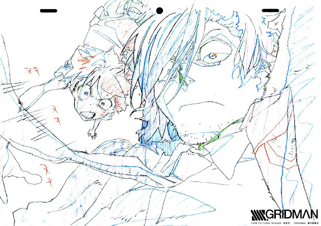 dibujos del anime  gridman 2018