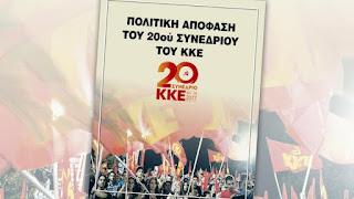 Ο «Κυριακάτικος Ριζοσπάστης» δημοσιεύει σήμερα την Πολιτική Απόφαση του 20ού Συνεδρίου του ΚΚΕ