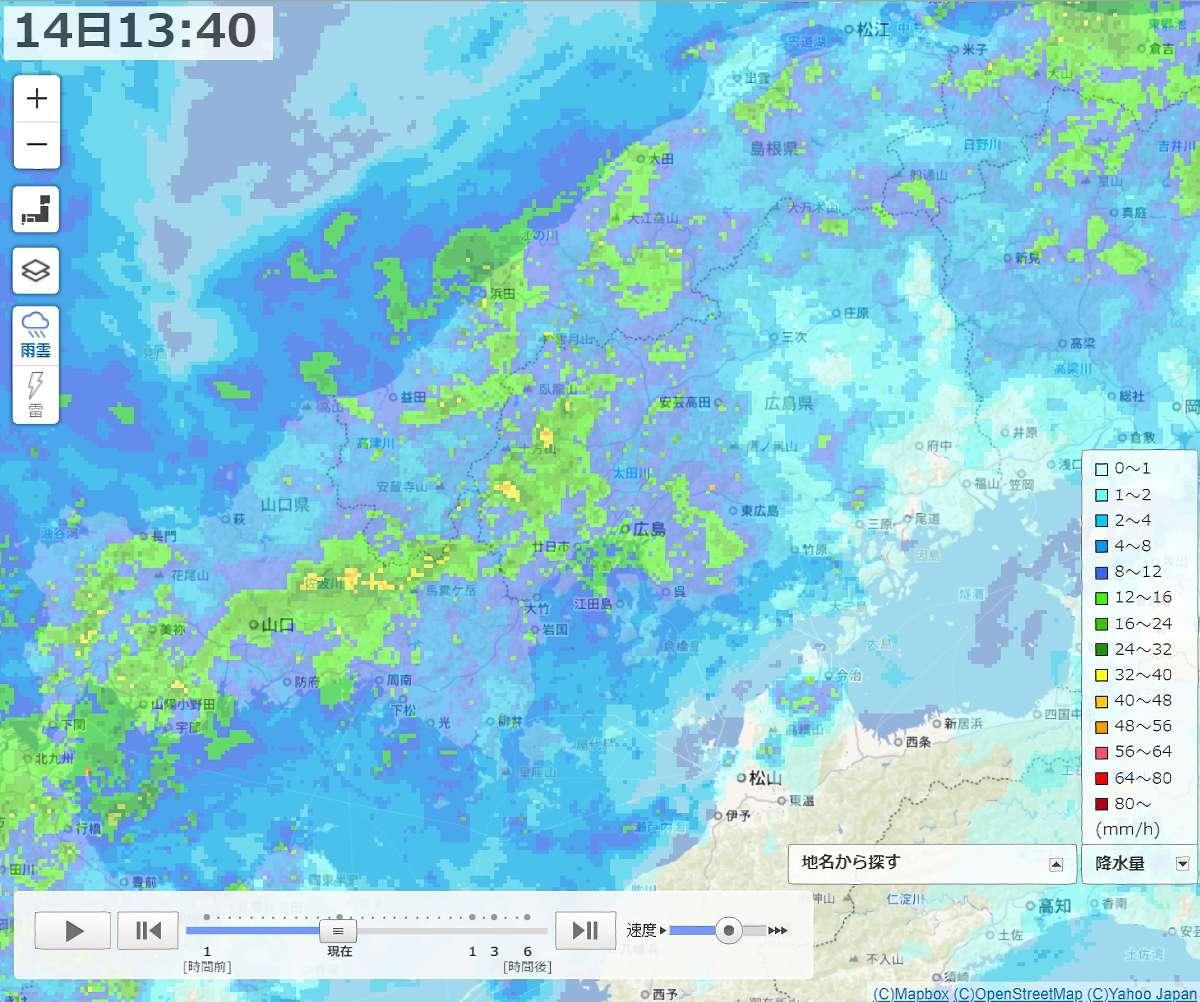 雨雲レーダー - Yahoo!天気・災害