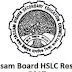 Assam HSLC Results 2017 resultsassam.nic.in SEBA 10th Class Result 2017