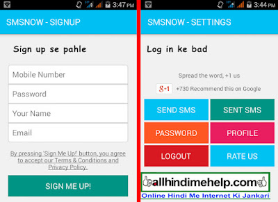 send free sms- send free message any mobile india