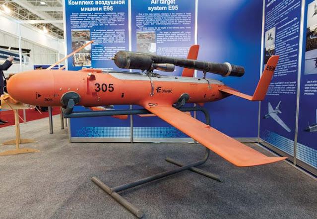 Воздушная мишень Комплекс малоразмерной воздушной мишени Е-95
