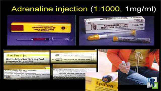 الأدرينالين Adrenaline injection