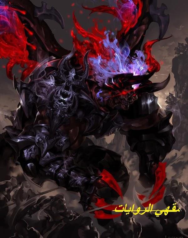 رواية Way of the Devil الفصول 301-310 مترجمة