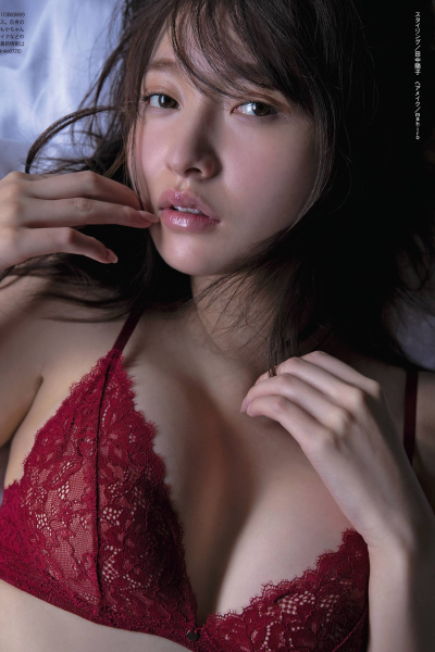 Moca Hashimoto 橋本萌花, Weekly SPA! 2020.11.17 (週刊SPA! 2020年11月17日号)