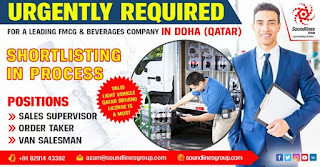 FMCG and Beverages company in Doha Qatar