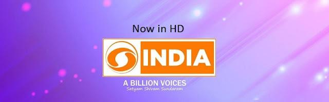 DD Free Dish HD Channel List 2020   Free HD Channels   Upcoming News