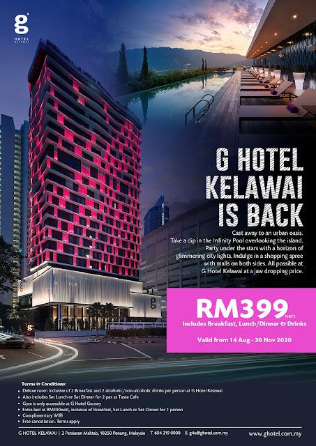 G Hotel Kelawai Penang Holiday Hotel Penang Blogger Influencer www.barryboi.com