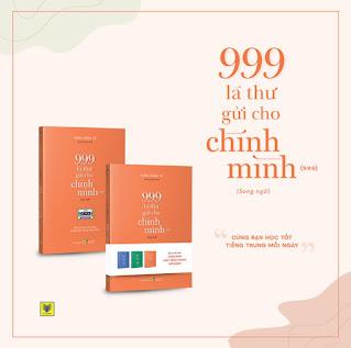 Sách Song Ngữ: 999 Lá Thư Gửi Cho Chính Mình - Mong Bạn Trở Thành Phiên Bản Hoàn Hảo Nhất (P.3) ebook PDF-EPUB-AWZ3-PRC-MOBI