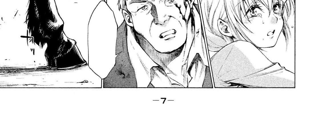 อ่านการ์ตูน Henkyou no Roukishi - Bard Loen ตอนที่ 1 หน้าที่ 14