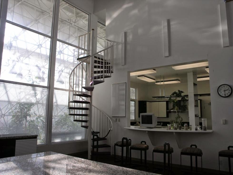 Living area biosphere 2