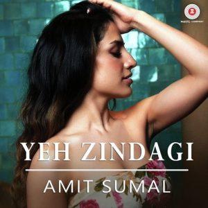 Yeh Zindagi (2017)