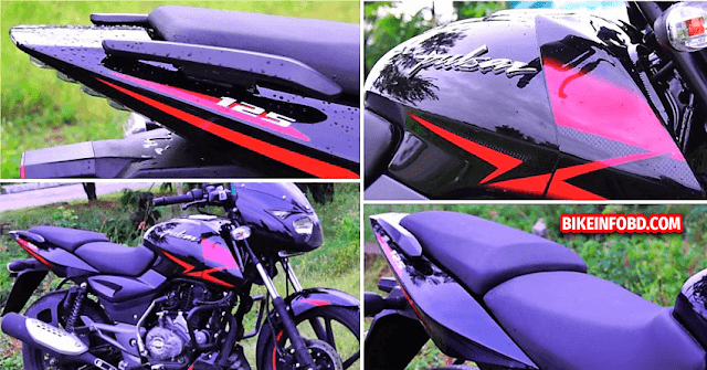 new pulsar 125cc price