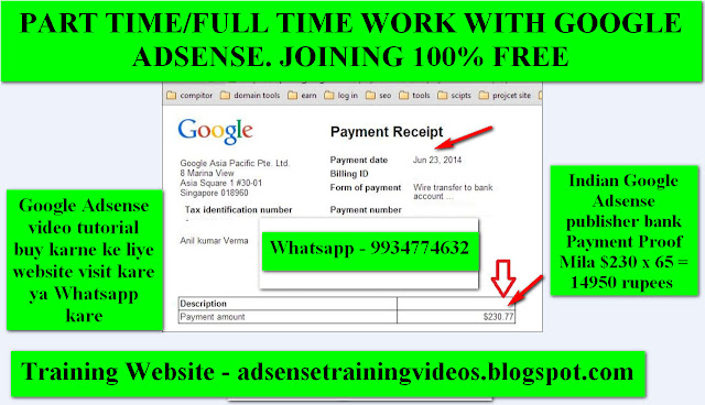 Indian Google Adsense publisher ko mila Approx 14950 rupees ka payment-Google Adsense payment proof