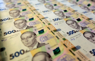 НБУ 11 квітня вводить в обіг оновлену банкноту номіналом 500 гривень