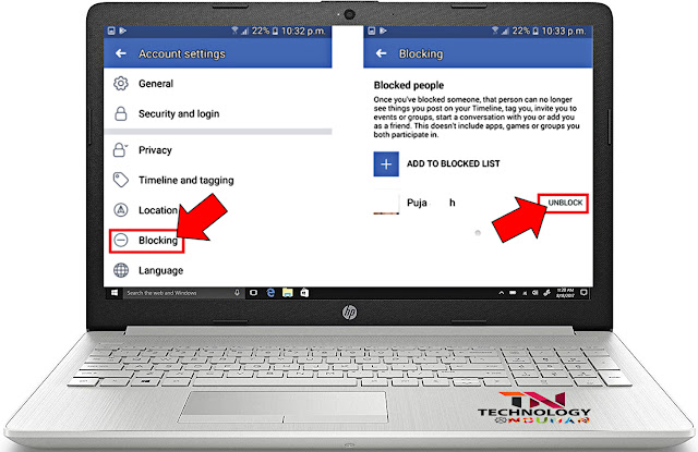 how to unblock facebook friends on mobile, how to unblock facebook friend on android