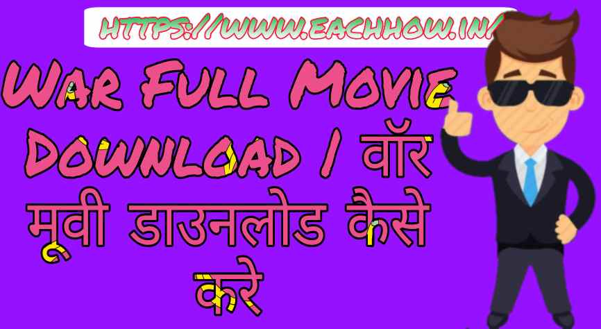 War Full Movie Download HD By Filmywap, Mp4moviez, Filmyzilla