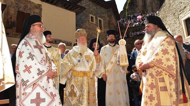 """""""Οχι"""" των Τούρκων για τη λειτουργία στην Παναγία Σουμελά στην Τραπεζούντα"""