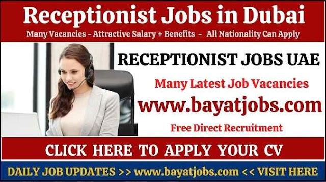 Receptionist Jobs in Dubai & UAE Vacancies ( May 2021 )