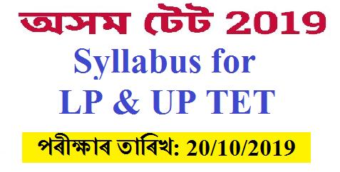 Syllabus for Assam LP & UP TET Exam 2019