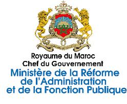 Exemple Concours de Recrutement des Administrateurs 2ème grade 2018 - Ministère de la Réforme de l'Administration et de la Fonction Publique