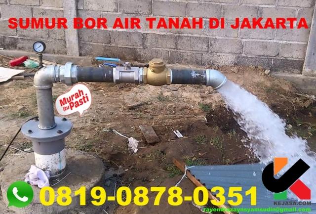 Harga jasa sumur bor jakarta,Jasa Gali Sumur Bor Jakarta,jasa sumur bor jakarta pusat,jasa sumur bor air