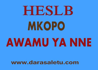 HESLB: FOURTH BATCH OF FIRST YEAR STUDENTS ALLOCATED LOANS FOR 2018/2019