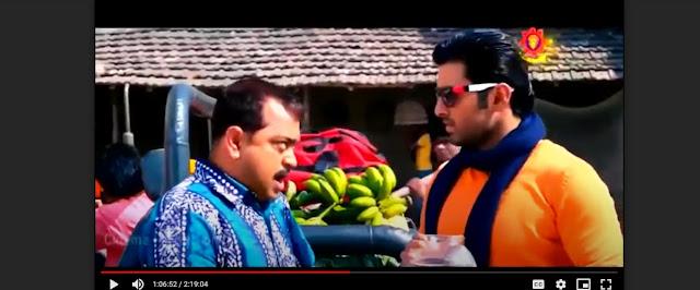 আমি শুধু চেয়েছি তোমায় ফুল মুভি | Ami Sudhu Cheyechi Tomay Bengali Full HD Movie Download or Watch