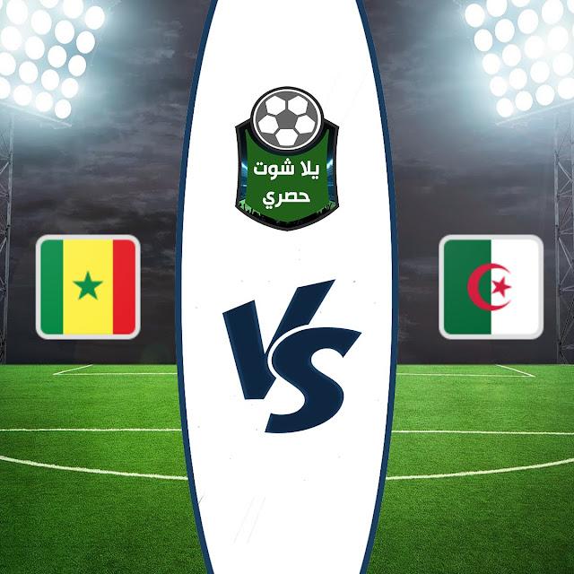 مشاهدة مباراة الجزائر والسنغال بث مباشر