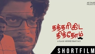 Thatharikita Thithom – New Tamil Short Film 2018