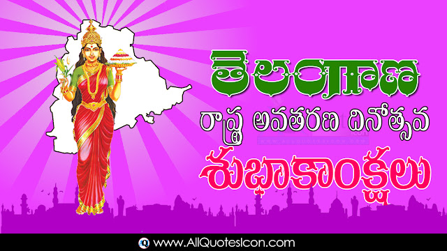 Telugu-Happy-Telangana-Formation-Day-Telugu-quotes-Whatsapp-images-Facebook-pictures-wallpapers-photos-greetings-Thought-Sayings-free