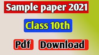 MP Board sample paper 2021 class 10th, MP Board  sample paper 2020 class 10th, Keshav sample paper kaise download Karen,MP Board 10th important question 2021, MP Board 10th model paper 2021