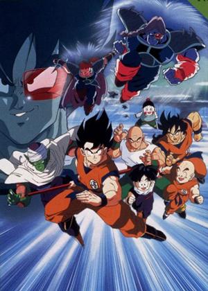 Dragon Ball Z: La batalla más grande del mundo está por comenzar [Película] [Latino] [HD] [MEGA]