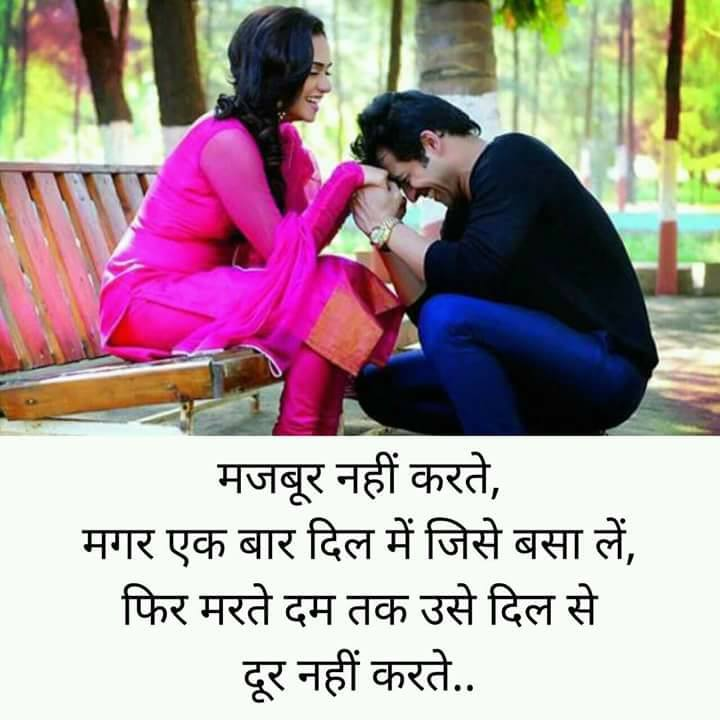 Dard Bhari Shayari in Hindi for Husband Wife