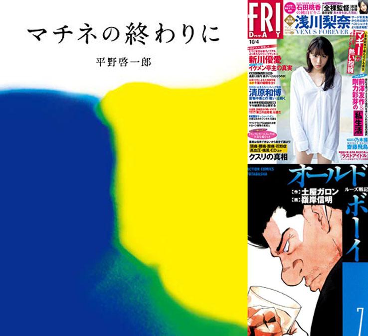 🖤出版社合同:Kindle大規模¥96(クロ)均一ブラックフライデースペシャルセール(11/24まで)