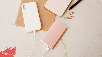 what is power bank in hindi